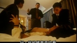 Gay Movie – Bishonen !